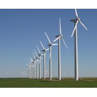 Buy cheap Wind Turbine Generator from Wholesalers