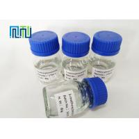 Buy cheap CAS 1527-89-5 Active Pharmaceutical Intermediates 3-Methoxybenzonitrile from Wholesalers