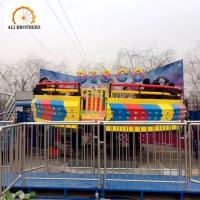 Buy cheap outdoor amusement electric disco turntable/tagada disco rides attraction park equipment discovery rides for sale from Wholesalers