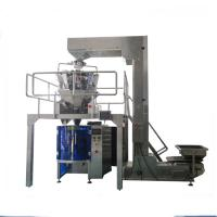 Dry tea leaf Flat bottom bag rice packaging machine,Biscuit Stand up bag rice for sale