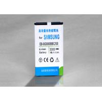 Buy cheap 3.7v Lithium Ion Samsung Cell Phone Battery Replacement 2800mAh from wholesalers