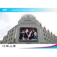 China Front Service Led Display Screen P8 with Easy , fast installation-Outdoor Billboard on sale