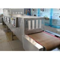 Buy cheap Conveyor Belt Chili Drying Machine Microwave Frequency Less Down Time from Wholesalers