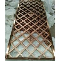 Buy cheap hot sale china 304 bronze color stainless steel partition screens room dividers from Wholesalers