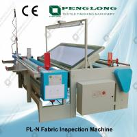 China Woven Cloth Checking Machine from roll to roll on sale