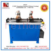 Buy cheap 35 KW Annealing Machine (Without Cooling) from Wholesalers