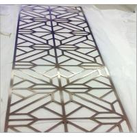 Buy cheap rose gold decorative room dividers stainless steel laser cut sheet partition from Wholesalers