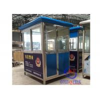 Buy cheap Steel Structure Prefabricated Sentry Box , security guard room Movble from Wholesalers