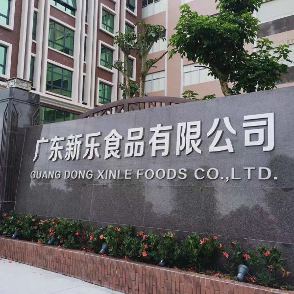 China Guangdong Xinle Foods Co.,Ltd. manufacturer