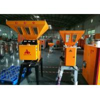 Buy cheap Vertical Gravimetric Mixer Machine 3000 KG With PLC Panel And 6 Component from Wholesalers