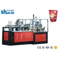 Buy cheap High Speed Double Wall Coffee / Tea Paper Cup Machine 100 Cups Per Minute from wholesalers