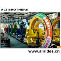 Buy cheap UFO Cycle amusement park rides from Wholesalers