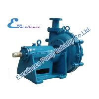 Buy cheap Single-stage Centrifugal Sludge Pump , Horizontal Sludge Pump for Coal Washery from Wholesalers