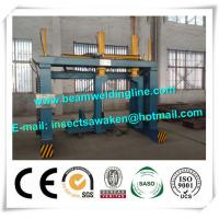 Buy cheap Star beam Assembling Machine For Fit Up Star Beam 0.4-4.0m/min from Wholesalers