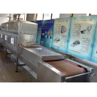 Buy cheap Easy Operation 80kw Chili Peppers Microwave Vacuum Drying Machine from Wholesalers