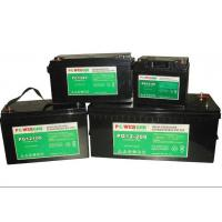 Buy cheap Gel Battery (gel series) from Wholesalers
