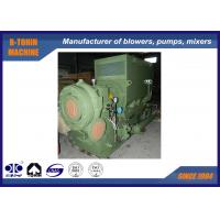 China 250KW Single Stage Centrifugal Blowers 9600m3/h Water Cooling type on sale