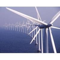Buy cheap 5KW wind power generator from Wholesalers