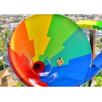 Buy cheap Fiberglass Tornado Water Slide Water Park Play Equipment Ashland GelCoat from Wholesalers