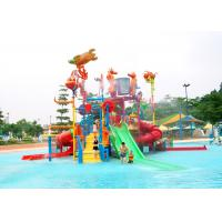 Buy cheap Jungle Gym Outdoor Water Playground Equipment 15kW Power For Amusement Park from wholesalers