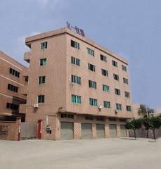 China Dongguan Liyi Environmental Technology Co., Ltd.