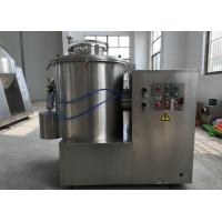 Buy cheap GHJ Model Industrial Powder Mixer Vertical Rapid Blender For Plastics / Rubber from Wholesalers
