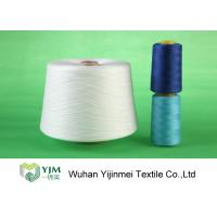 Buy cheap Low Elongation 100 Polyester Spun Sewing Thread For Sewing End Use from Wholesalers