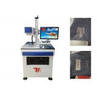 Denim Jeans Laser Engraving Machine , Jeans Laser Printing Machine 10640nm