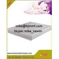 Buy cheap Ikea Use Bed Mattress Firm from Wholesalers