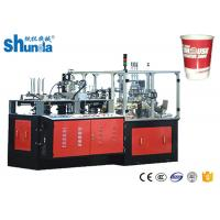 Buy cheap 6 - 22 oz Double Wall Coffee or Tea Paper Cup Forming Machine High Efficient from wholesalers