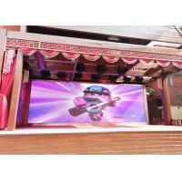 Buy cheap P3.91 P4.81 Indoor LED Video Walls / Church Event Indoor Smd LED Display from Wholesalers