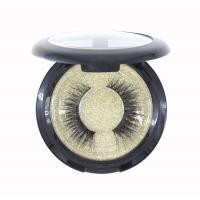 Buy cheap Lightweight Pink Eye Makeup Eyelashes 7.5CM Dia With Screen Printing LOGO from Wholesalers
