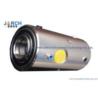 Buy cheap Round Water Hydraulic Rotary Union 2 Passage of 30mm ID80mm rotating joints from Wholesalers