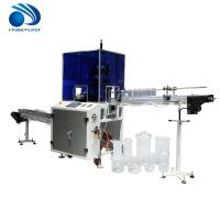 China 1200 BPH Automatic Plastic Bottle Neck Cutting Machine , Plastic Bottle Cutting Tool on sale