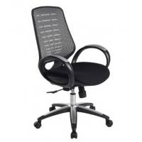 Hot Sale Executive Office China Mesh Chair