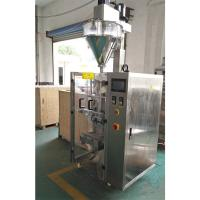 Auger filler Masala Powder small vertical form fill seal machine for sale