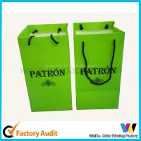 Buy cheap Printed coated promotional fancy mini  paper gift bags with cotton string from Wholesalers