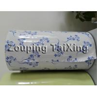 Buy cheap lacquered aluminium foil for container from Wholesalers