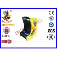 Household Pacman Mini Arcade Machine One Side One Player 10.4 Inch LCD Screen