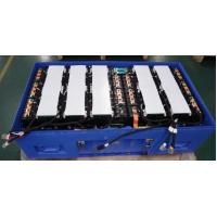 Buy cheap 537V144Ah Electric Bus Batteries With High Current Rating For  Mini Bus from Wholesalers