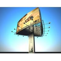 China Special shaped outdoor  billboard advertising on sale