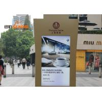Buy cheap 55inch High Brightness Outdoor LCD Advertising Display Digital Signage Enclosures With WiFi from wholesalers