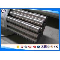 China W2Mo9Cr4VCo8 / DIN1.3207 / M42 High Speed Steel?For Metal Cutting Tools Dia 2-400 Mm on sale