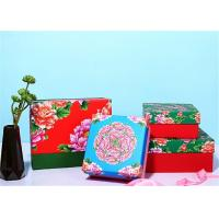 Buy cheap Chinese Traditional Style Custom Paper Gift Box With Brightly Painted from Wholesalers