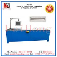 Buy cheap Mobile M-Type Full-Auto Tube Bender from Wholesalers