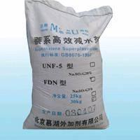 Buy cheap Poly Naphthalene Sulfonate Formaldehyde Superplasticizer from wholesalers