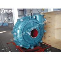 China Tobee® 12/10 G-AH Horizontal Centrifugal Single-stage Slurry Pump on sale