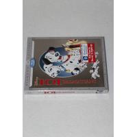 Buy cheap kids Blue ray 101 Dalmatians cartoon disney dvd Movies for children Blu-ray movies from Wholesalers