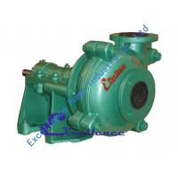 Buy cheap EHR-3C abrasion and corrosion resistant rubber lined slurry pump for industries from Wholesalers
