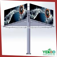 China galvanized steel outdoor billboard advertising equipment on sale